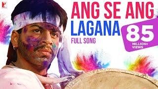 अंग से अंग लगाना | Ang Se Ang Lagana - Full Song | Darr | Shah Rukh Khan | Juhi | Sunny - होली 2019
