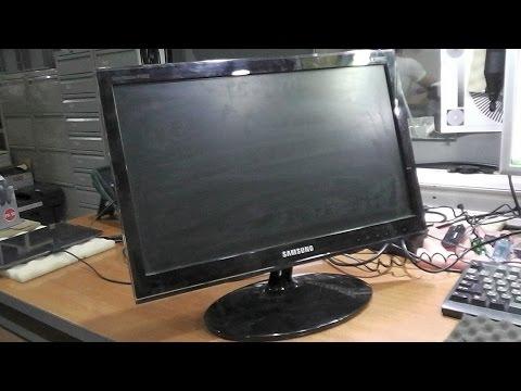 Нет изображения / Тёмный экран. Монитор Samsung P2050. РЕМОНТ