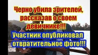 Дом 2 Новости 19 Ноября 2018 (19.11.2018) Раньше Эфира