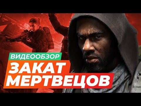 Обзор игры Overkill's The Walking Dead