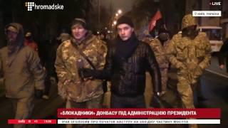 У центрі Києва відбулися сутички між пікетувальниками та правоохоронцями