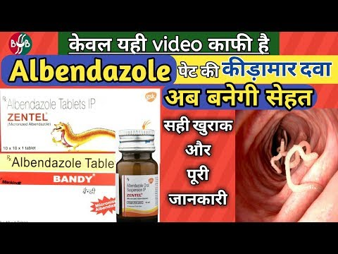 Măsuri pentru enterobioză