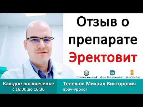 Foto prostata e della vescica