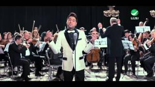 اغاني حصرية Waleed Al Shami ... Mabrouk Lel Hozn - Video Clip | وليد الشامي ... مبروك للحزن - فيديو كليب تحميل MP3