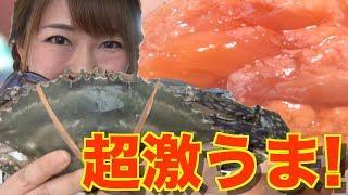 超飯テロ渡り蟹でケジャンを作ったら信じられない美味さだった!ワタリガニ
