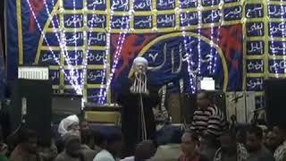 اغاني طرب MP3 الشيخ ياسين التهامي قصيدة حال الاحبه تحميل MP3