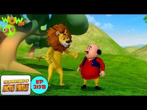 Motu aur sher - Motu Patlu in Hindi - 3D Animation Cartoon - As on Nickelodeon