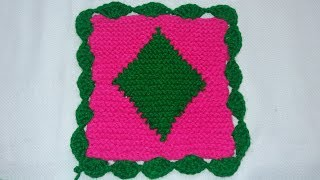 Easy Pattern Colour Square Doormat | How To Make Doormat /Aashan From Wool