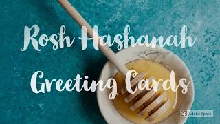 Rosh Hashanah Greeting Cards from Zazzle