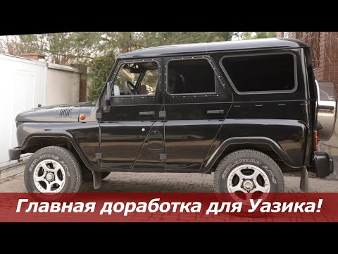 #51. Всё про опускающиеся стёкла на УАЗ 469, 3151, Хантер! / Power windows for classic UAZ
