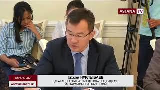 Караганды 72 Астана каз