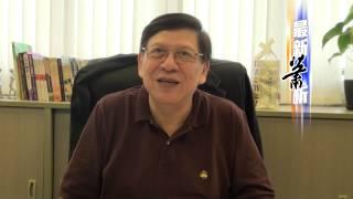 被消失的八十年補遺-抗日戰爭〈蕭若元:最新蕭析〉2015-05-15