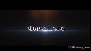 Verjnagic - seria 1