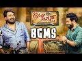 Janatha Garage ALL BGMS | Telugu BGM'S | BackgroundMusic | Aravindha Sametha Background Music BGMS