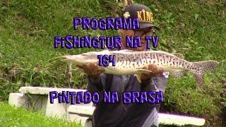 Programa Fishingtur na TV 164 - Hotel Fazenda Pintado na Brasa