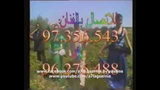 اغاني طرب MP3 سعيد الغيلاني __ ياطيور العلهة تحميل MP3