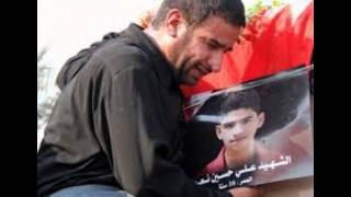 """تحميل اغاني عبد الأمير البلادي """" فاز الشهيد """" 2012 bahrain MP3"""