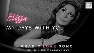 Elissa |  Ayami Beek - My Days With you | English Subtitles