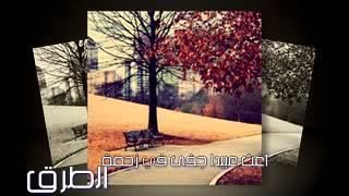 اغاني طرب MP3 انشودة بذكرك .......أحمد الهاجري تحميل MP3
