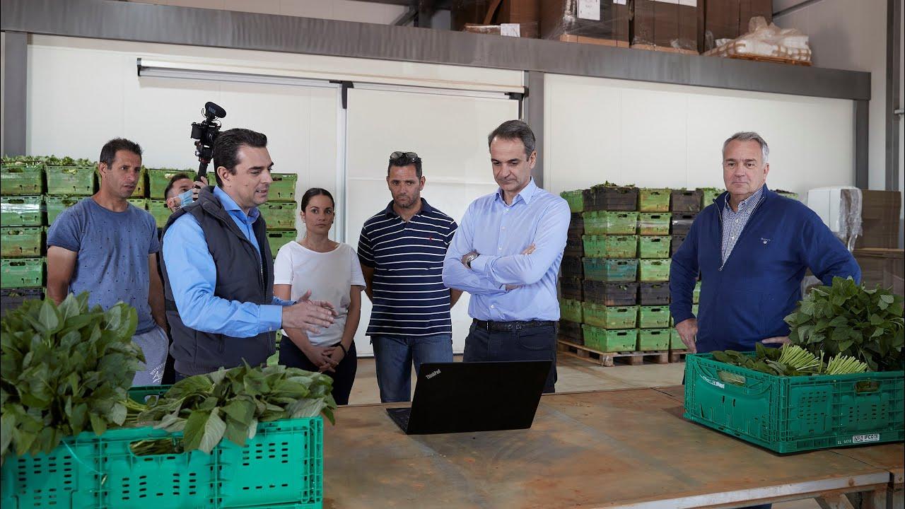 Επίσκεψη του Πρωθυπουργού Κυριάκου Μητσοτάκη σε αγρόκτημα στον Αυλώνα Αττικής