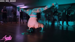 Nicki Minaj - MEGATRON | Twerk Freestyle by DHQ Kris Moskov from Aussie Twerk