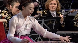 Оркестры Кубани и Кореи связала музыкальная дружба