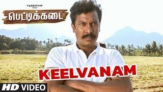 gratis download video - Keelvanam Sivanthiruchi Video Song | Pettikadai Video Songs | Esakki Karvannan | Mariya Manohar | KK