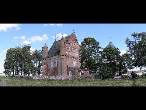Церковь всех святых красном селе