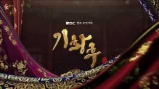 MBC - Empress Ki (Opening Title)