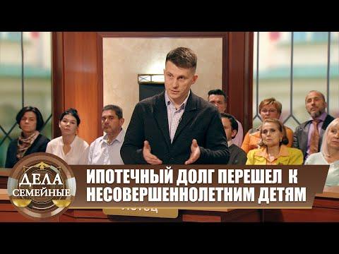 Битва за будущее. Долг в наследство - Дела семейные с Е.Дмитриевой