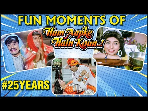 Celebrating 25 Years Of HAHK   Fun Moments Of Hum Aapke Hain Koun   Salman Khan, Madhuri Dixit