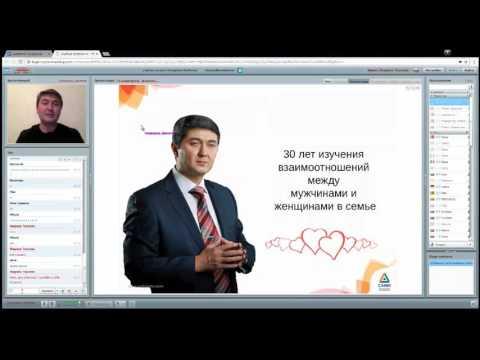 Саидмурод Давлатов Тайна счастливых отношений женщин и мужчин