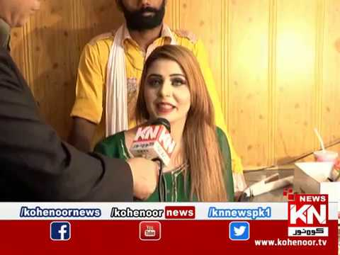 Apne Loog 09 November 2019 | Kohenoor News Pakistan