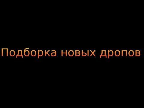 Новые Айдропы,Баунти. Подборка