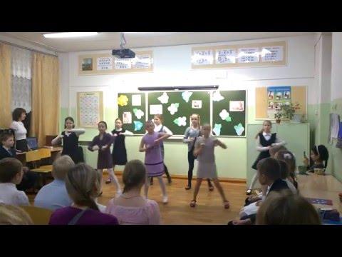 Школа 4 класс (танец) Boney M - Sunny