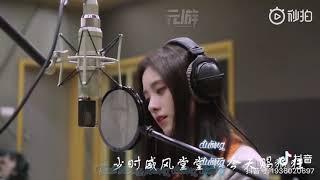Thiên Trường 天长 - Cúc Tịnh Y 鞠婧祎