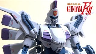 【機動戦士ガンダムF91】RE/100 ビギナ・ギナ  ヲタファのガンプラレビュー / MOBILE SUIT GUNDAM F91 RE/100 Vigina-Ghina