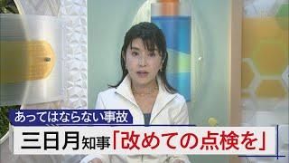 7月2日 びわ湖放送ニュース