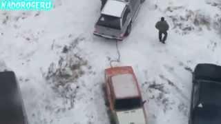 Авто Приколы Юмор Подборка Январь 2015 Car Humor Compilation #78