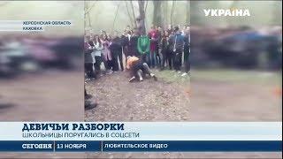 Недетская жестокость: десятки подростков наблюдали за дракой двух школьниц