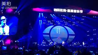 Con đường bình phàm Live(平凡之路)| Phác Thụ