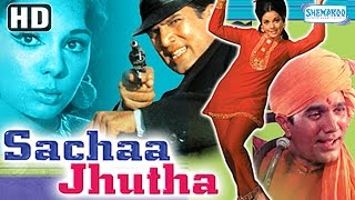 Sachaa Jhutha {HD}  Rajesh Khanna  Mumtaz  Old Hindi Full Movie  With Eng Subtitles