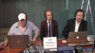 Олег Петровец: Америка решила зацементировать санкции против РФ. prm.global. КУБ