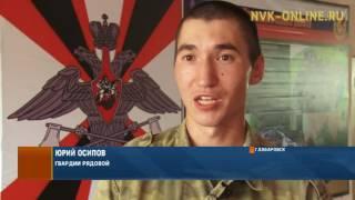 Как якутские солдаты проходят службу в Хабаровске?