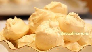 Безе с сюрпризом - Рецепт Бабушки Эммы