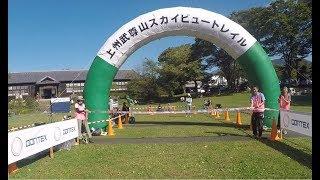 上州武尊山スカイビュートレイル山田昇杯120 (YNMC) 2017