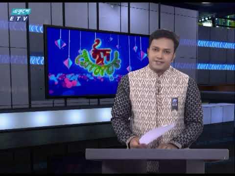 09 pm News || রাত ০৯টার সংবাদ || 03 August 2020 || ETV News