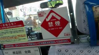 札幌交通タクシー