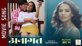 """ANAAGAT"" Movie Trailer release Program  || Ft. Priyanka Karki, Arpan Thapa"