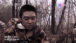 백마신병교육현장드라마 제10화 완전군장